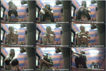Pisshunt Toilet 33