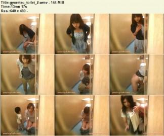 Gyoretsu Toilet 2