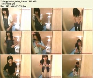 Gyoretsu Toilet 8