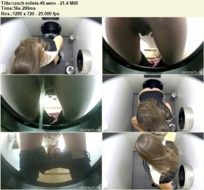 Czech Toilets 49