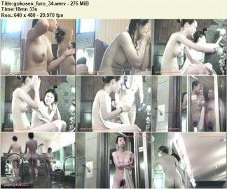 Gokusen Furo 34