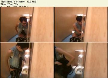 Kame Toilet 71