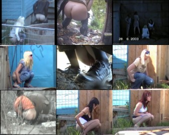 PissHunters Outdoors 045