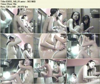 Body Washing Spaсe Teens 03055_140_01