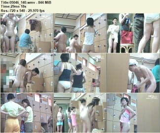 Changing room Teens 05046_140