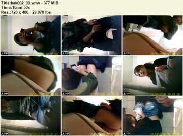 VIP Washroom kak002_00