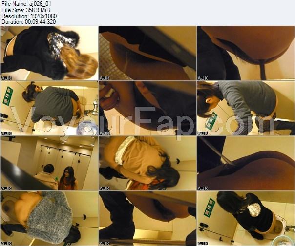 Kawaya Toilet aj026_01