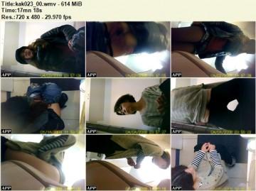 VIP Washroom kak023_00