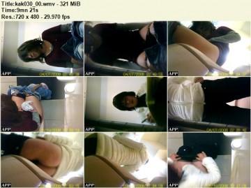 VIP Washroom kak030_00