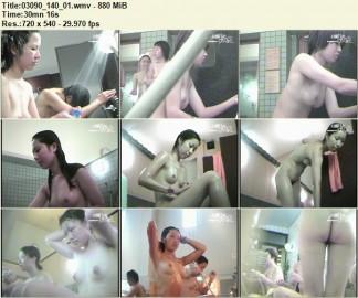 Body Washing Space Teens 88 – 91