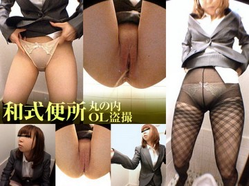 Marunouchi OL squat toilet dwct02_0140_01