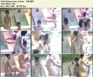 絶景温泉旅館!! 秘境の露天風呂盗撮 6 – 10