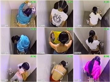 Nozokinakamuraya Toilet 83 – 88