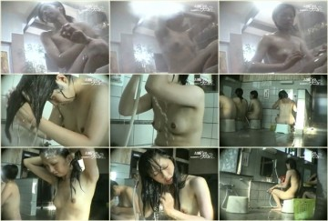 Body Washing Space Teens 323– 326