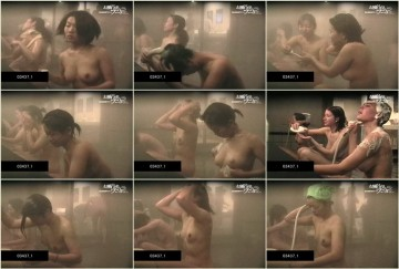 Body Washing Space Teens 433 – 437