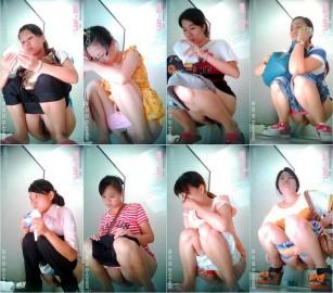 China Voyeur B401-B408