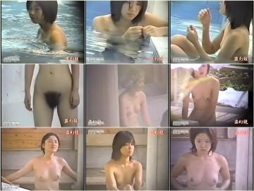 Nozokinakamuraya Bath 41 – 44