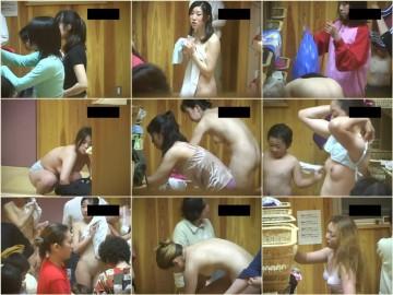 Nozokinakamuraya Bath 87 – 92
