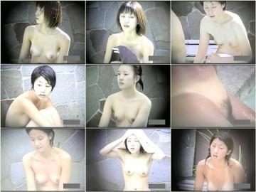 Nozokinakamuraya Bath 93 – 98