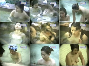 Nozokinakamuraya Bath 195 – 200