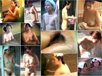 Aquaな露天風呂 257 – 281 Nozokinakamuraya bath