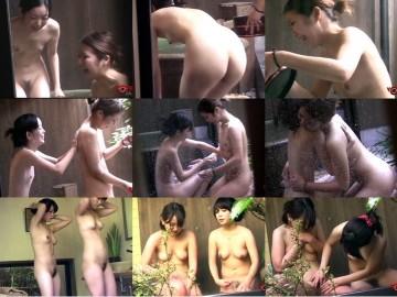 VoyeurJapanTV Bathhouse 1 – 3