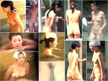 Aquaな露天風呂 282 – 313 Nozokinakamuraya bath