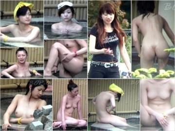 Aquaな露天風呂 500 – 525 Nozokinakamuraya bath