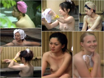 Aquaな露天風呂 611 – 624 Nozokinakamuraya bath