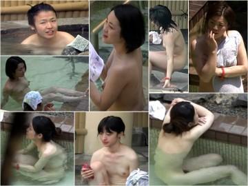Aquaな露天風呂 647 – 656 Nozokinakamuraya bath