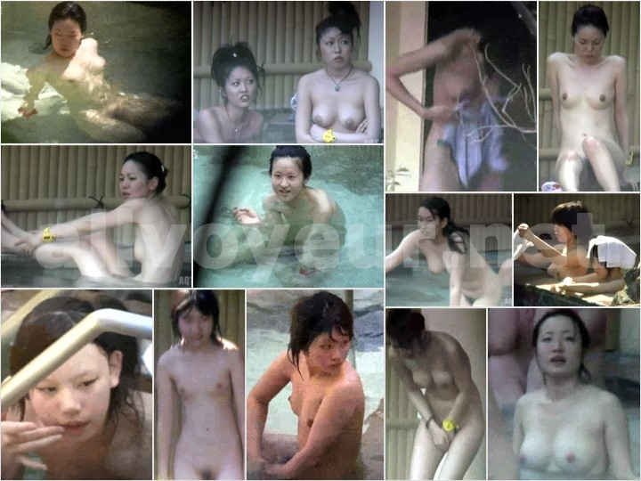 Nozokinakamuraya aqgtr_new_2   Aquaな露天風呂