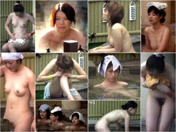 Nozokinakamuraya Aquaな露天風呂Vol.909-920
