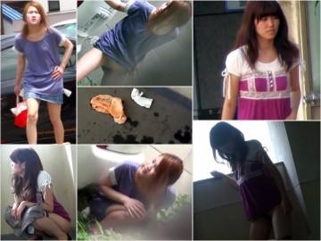 VoyeurJapanTV vjt_26042_3-def-1 PISS IT WHERE YOU CAN, GIRLS!
