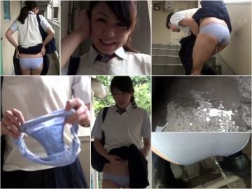 PissJapanTV pjt25307_7-def-1 OFFICE GIRL, SOAKED PANTIES