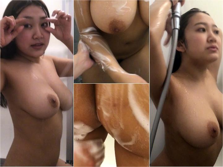 JKbaorumuyu 「坂○紗○ パート1」JKお風呂史上最強の爆乳ちゃん隅々まで洗いました