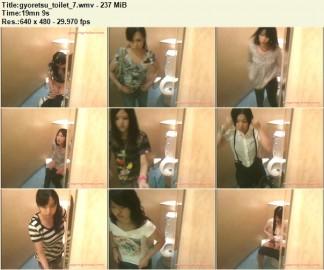 Gyoretsu Toilet 7