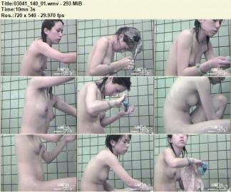 Body Washing Spaсe Teens 03041_140_01