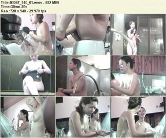 Body Washing Spaсe Teens 03047_140_01