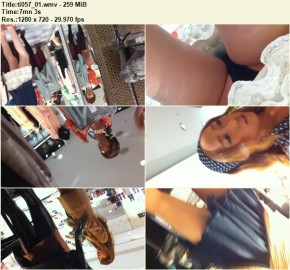 Upskirts in Shopping Mall 57 – 60