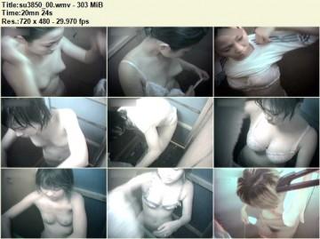 Natsumi shower room 3 – 5