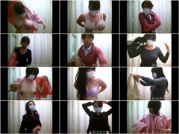 Nurses Dressing Room 145 – 148
