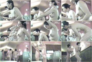 Body Washing Space Teens 389 – 394