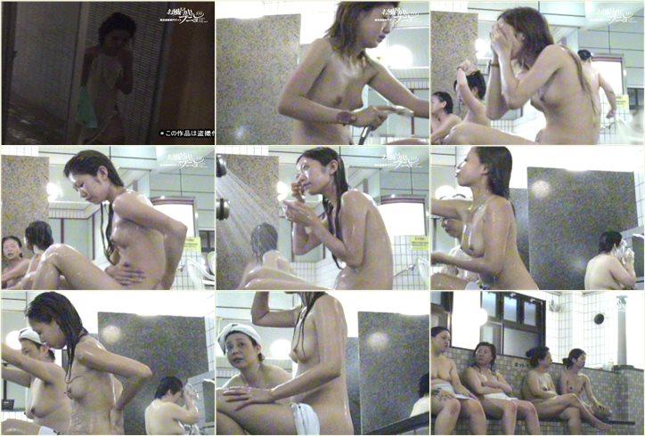 Body Washing Space Teens 401 – 406