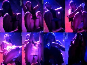 Toilet in chinese nightclub 1