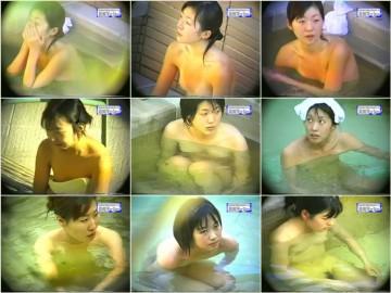 Nozokinakamuraya Bath 201 – 206