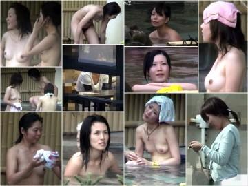 Aquaな露天風呂Vol.930-940