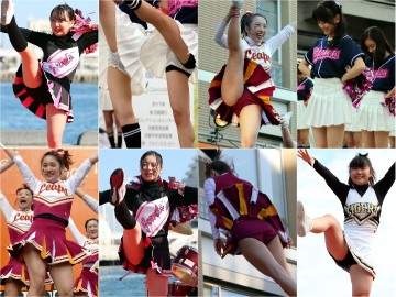 Gcolle Cheerleaders 31-36