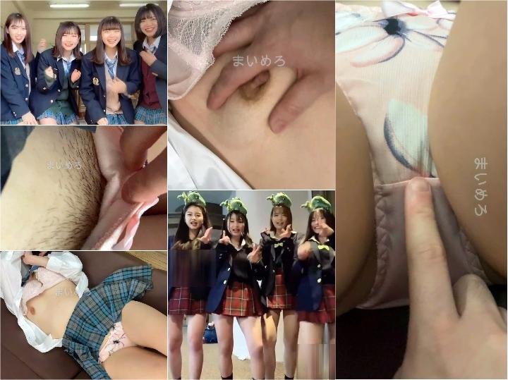 p12-19a ※危険 青チェ 眠らせて悪戯 夏休みJK